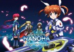 Mahou Shoujo Lyrical Nanoha Reflection Tribute Comics